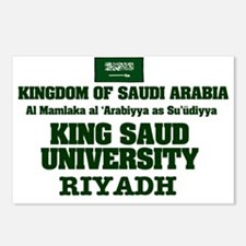 SAUDI ARABIA - KING SAUD  Postcards (Package of 8)