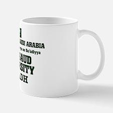 SAUDI ARABIA - KING SAUD UNIVERSITY - R Mug
