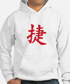 chinese sign victory Hoodie