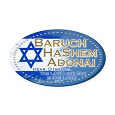 Hear O Israel Oval Car Magnet