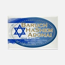 Hear O Israel Rectangle Magnet