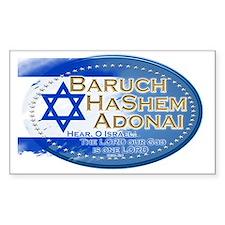 Hear O Israel Decal