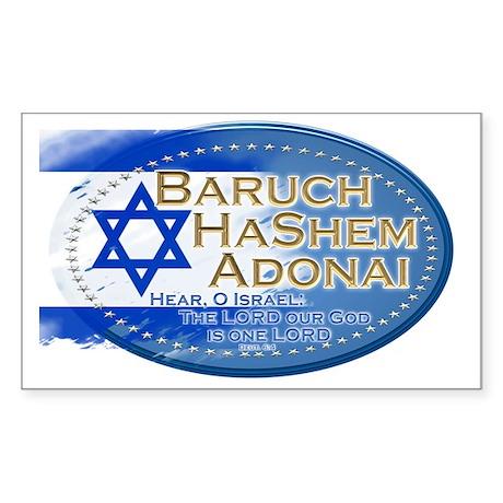 Hear O Israel Sticker (Rectangle)