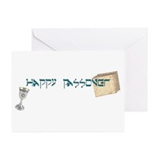 Happy Passover Greeting Cards (Pk of 10)