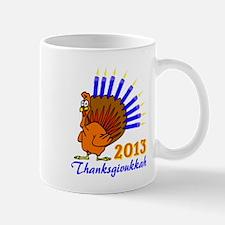 Thanksgivukkah 2013 Menurkey Mugs