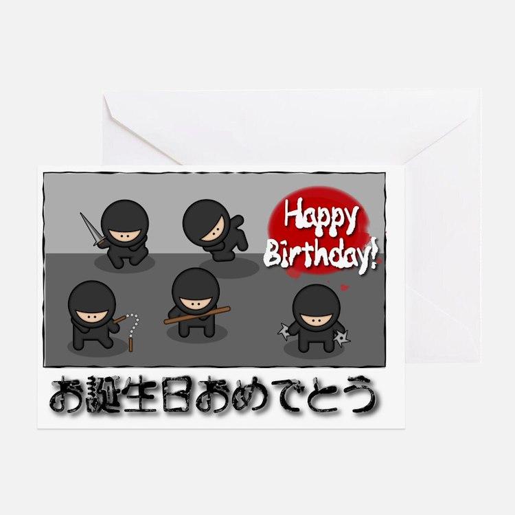 HappyBdayCardJPN2 Greeting Card
