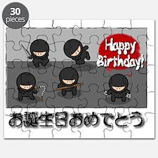 HappyBdayCardJPN2 Puzzle