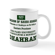 SAUDI ARABIA - KING FAHD  UNIVERSITY -  Mug