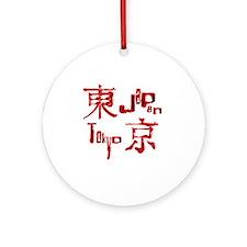 HAT.tokyojapan Round Ornament