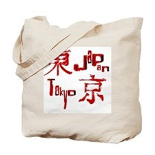 HAT.tokyojapan Tote Bag