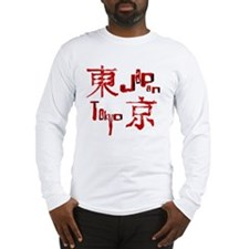 HAT.tokyojapan Long Sleeve T-Shirt