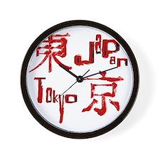 HAT.tokyojapan Wall Clock