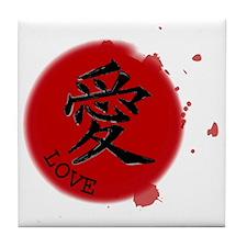 Love.HATSHIRTCARD Tile Coaster