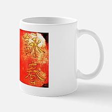 ipshirtjpg Mug