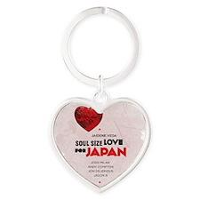 SSL_japan_tee_color Heart Keychain