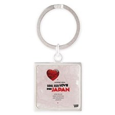 SSL_japan_tee_color Square Keychain