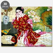 CHINA124 Puzzle