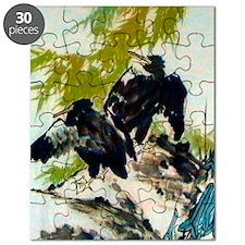 CHINA712 Puzzle