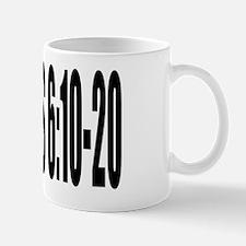 ephesians_6_10-20_for_militaryCap_armor Mug