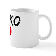 DJOKO number one Mug