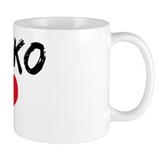 DJOKO number one Small Mugs