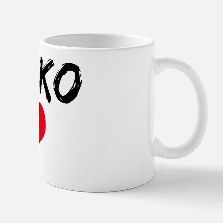 DJOKO number one Small Mugs