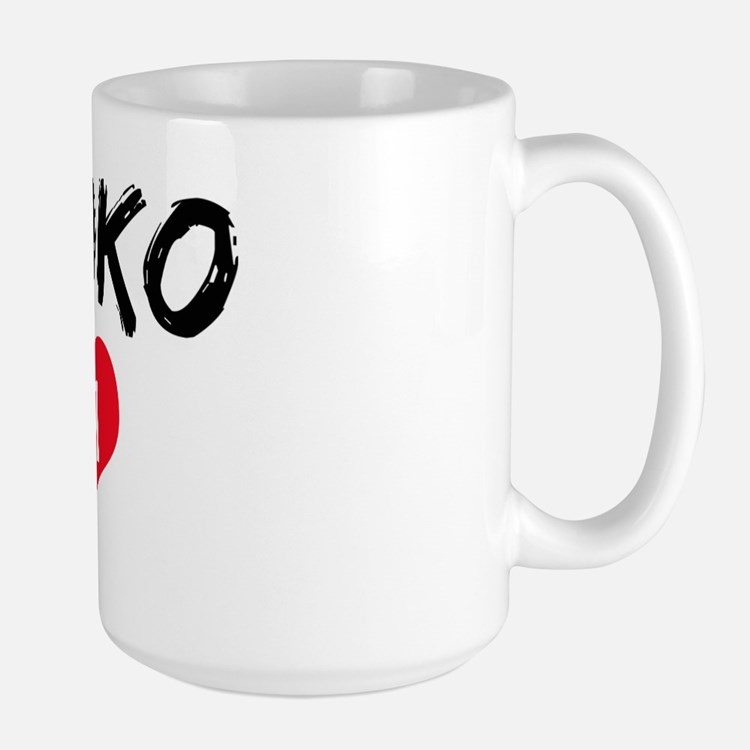 DJOKO number one Ceramic Mugs