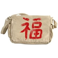 fu_goodluck Messenger Bag