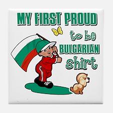 bulgarian Tile Coaster