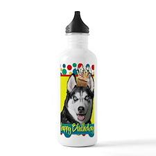 BirthdayCupcakeSiberia Water Bottle