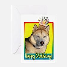 BirthdayCupcakeSiberianHuskyCopperHB Greeting Card