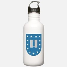Army Flash Captain Ins Water Bottle