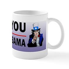 aemnt Mug