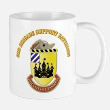 DUI - 3rd Brigade Support Bn with Text Mug