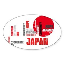 Inspiring People of Japan Decal