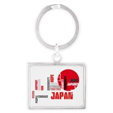 Inspiring People of Japan Landscape Keychain