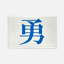 Kanji Courage Rectangle Magnet