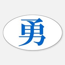 Kanji Courage Oval Decal
