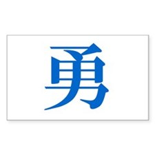 Kanji Courage Rectangle Decal