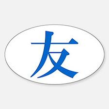 Kanji Friend Oval Decal