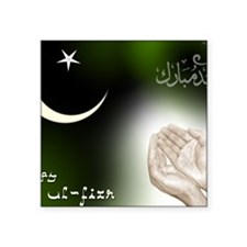 """eid_ul-fitr_id_fitter1_1152 Square Sticker 3"""" x 3"""""""