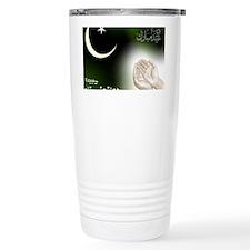 eid_ul-fitr_id_fitter1_1152 Travel Mug