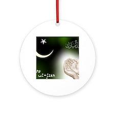eid_ul-fitr_id_fitter1_1152 Round Ornament