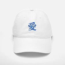 Kanji Love Baseball Baseball Cap