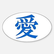 Kanji Love Oval Decal