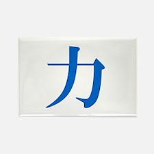 Kanji Strength Rectangle Magnet