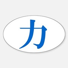 Kanji Strength Oval Decal