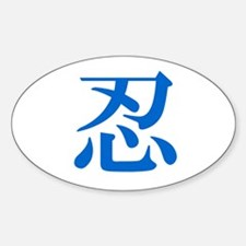 Kanji Shinobi(Ninja) Oval Decal