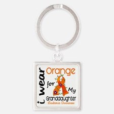 DONE2 Square Keychain