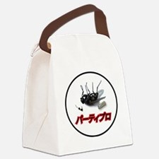 party professional fly Canvas Lunch Bag